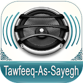 Quran Audio Tawfeeq As Sayegh
