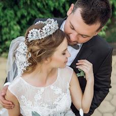 Wedding photographer Ekaterina Vysockaya (vysotskaya). Photo of 16.03.2017