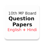 Class 10 MP Board Sample Paper