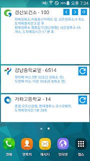 전국버스 screenshot 03