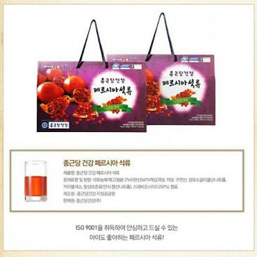 韓國代購韓國原裝紅石榴汁禮盒裝