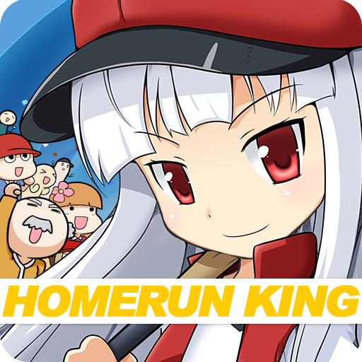 Homerun King