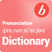 Pronunciation Dictionary Pro