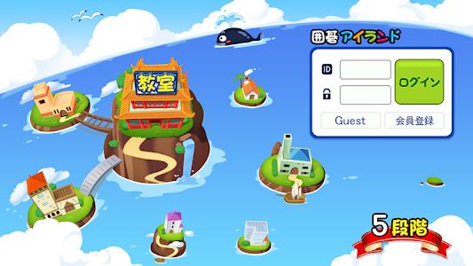 囲碁アイランド 5 screenshot 0