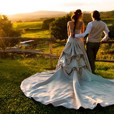 Fotografo di matrimoni Marieke Jaspers (jaspers). Foto del 19.06.2015