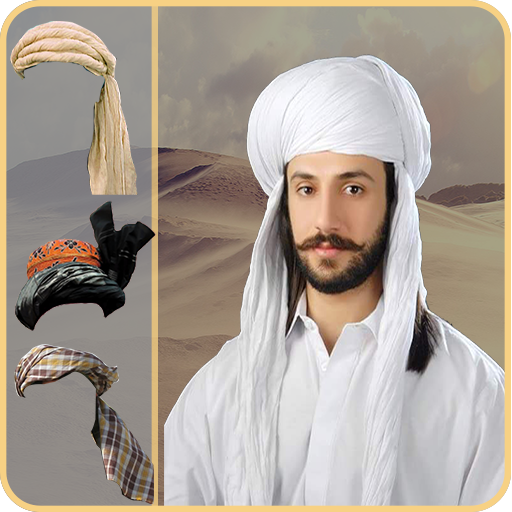 Baloch Turban Photo Editor – Balochi Pagri (app)