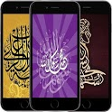 Allah Islamic Wallpaper HD icon