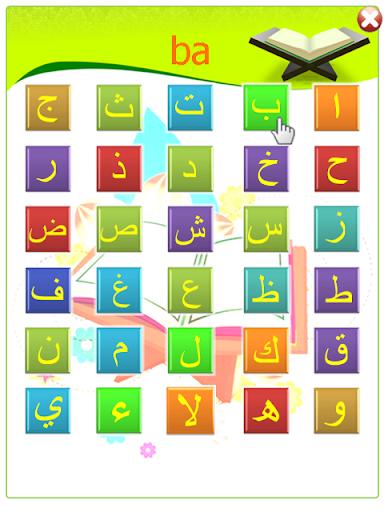 Edukasi Anak Muslim 6.8.3 screenshots 12