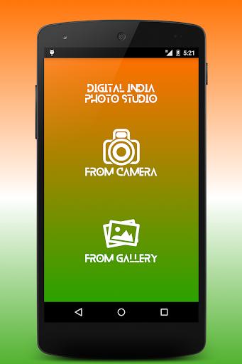 Digital India Photo Studio
