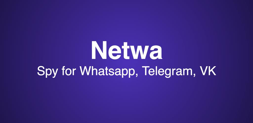 Скачать Netwa (Unreleased) na Apk - com alphabeta netwa APK свободно