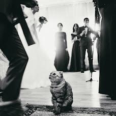 Wedding photographer Aleksandra Grabezhova (zaika). Photo of 26.05.2017