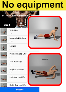 Home Workouts Gym Pro (No ad) 110.6 (Paid)