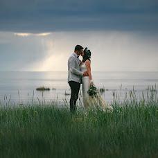 Wedding photographer Evgeniy Kirillov (Eugenephoto). Photo of 13.11.2015