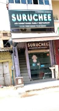 Suruchee photo 2