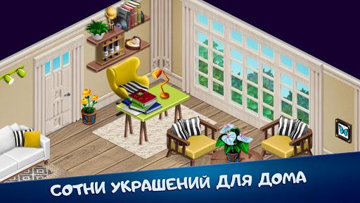 Avataria - social life & fashion in virtual world screenshots 6