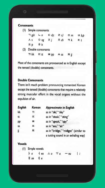 Making out in Korean - korean book – (Android Apps) — AppAgg