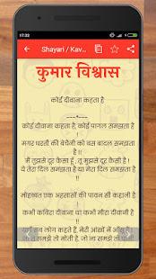 Kumar vishwas kavita dr Dr Kumar