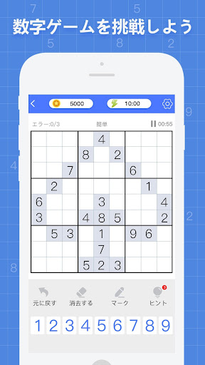 Sudoku Classic Puzzle - Free & Addicting Game 1.0.9 screenshots 2