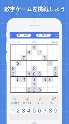 ナンプレ - 無料クラシックロジック数字パズルのおすすめ画像2