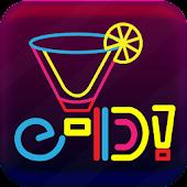 e-Drinkz! Drinking Game