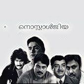 Malayalam films and songs(nostalgia)