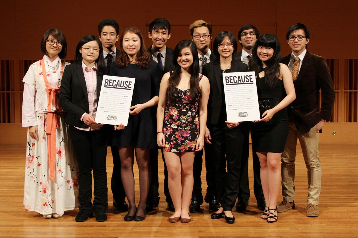 Class of 2017 Freeman Scholars.
