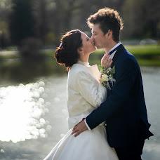 Nhiếp ảnh gia ảnh cưới Konstantin Macvay (matsvay). Ảnh của 06.05.2018