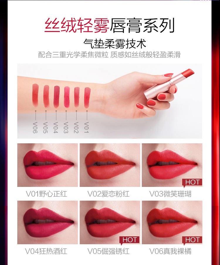 lip tiara2