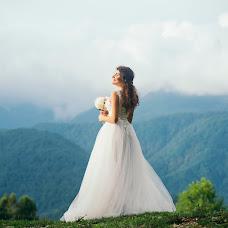 Wedding photographer Marina Malyuta (marinamalyuta). Photo of 04.10.2018