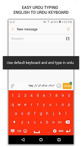Easy Urdu Typing - English to urdu Keyboard ss3