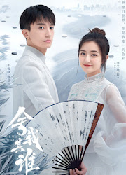 She Wo Qi Shui China Web Drama