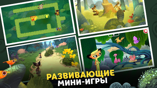 Лео и Тиг for PC