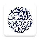 Muslim Day icon