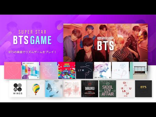 SUPERSTAR BTS 1.5.7 screenshots 7