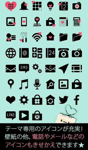 無料个人化AppのLOVE SONG-無料着せ替えアプリ|記事Game
