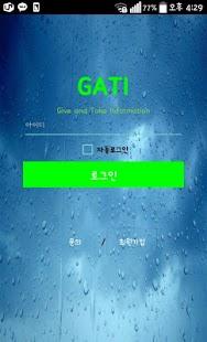 GATI - náhled
