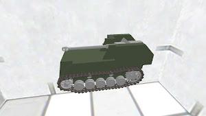 SU-2S