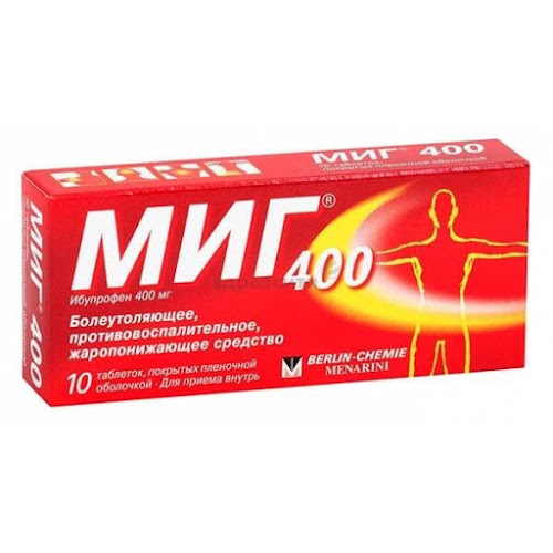 Миг таблетки п.п.о. 400мг 10 шт.
