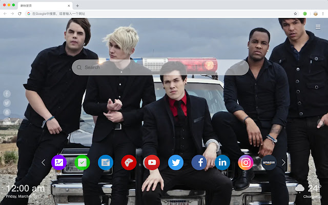 Set It Off New Tab Page Band HD Themes