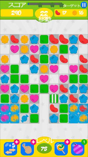 玩休閒App Color Candy Splash ( 日本語 )免費 APP試玩