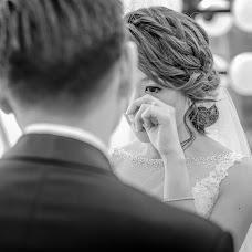 Wedding photographer Alex Loh (loh). Photo of 02.07.2015