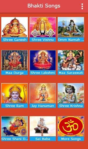 Hindi Bhakti Songs All Gods 1.0 screenshots 1