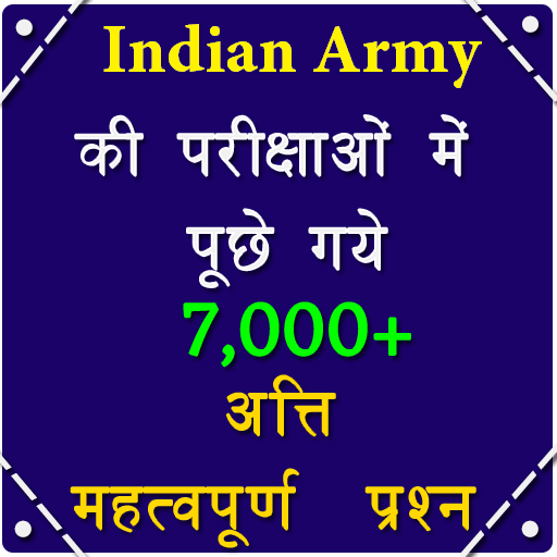 Indian Army GK App
