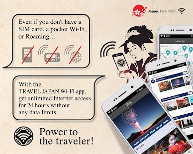 TRAVEL JAPAN Wi-Fi- screenshot thumbnail
