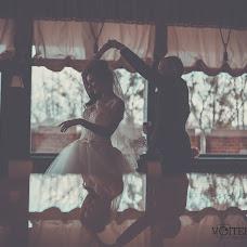 Wedding photographer Andrey Voytekhovskiy (rotorik). Photo of 26.01.2016