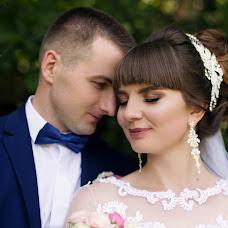 Wedding photographer Darya Grischenya (DaryaH). Photo of 09.10.2018
