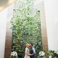 Wedding photographer Liya Shuvalova (LiaIdilia). Photo of 14.09.2017