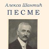 Pesme Alekse Šantića