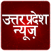 ETV Uttar Pradesh Top Taza Khabar, UP Hindi News Icon