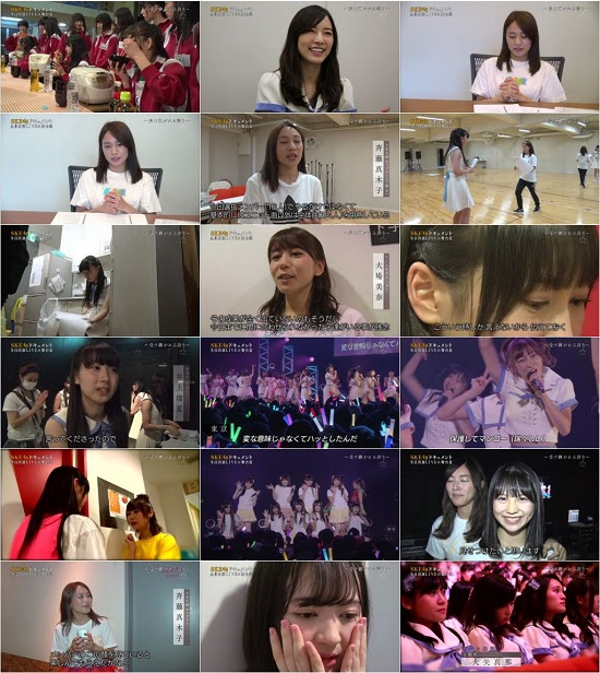 (TV-Variety)(720p) SKE48 Documentary – Behind the scenes of Zero Position Concert 170726